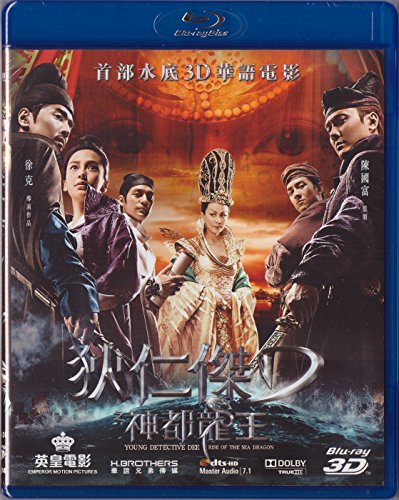 Young Detective Dee: Rise Of The Sea Dragon (3D) (Region A Blu-ray) Directed by Tsui Hark
