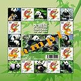 リーリー&シンシンの中国切手シート