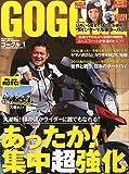 GOGGLE (ゴーグル) 2015年 1月号