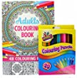 Adult Colouring Book Anti-Stress Art Therapy Patterns with 20 Colouring Pencils