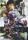 仮面ライダー響鬼 VOL.8[DVD]