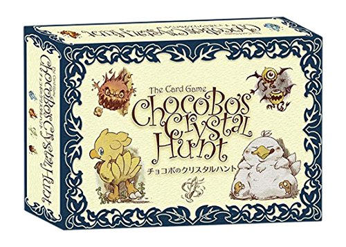 チョコボのクリスタルハント (カードゲーム) -