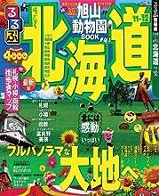るるぶ北海道'11~'12 (るるぶ情報版地域)