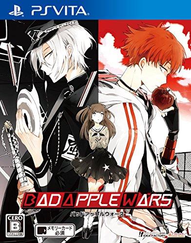 BAD APPLE WARS予約特典(ドラマCD)付