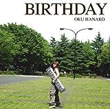 Birthday-奥華子
