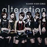 alteration (DVD付)[初回限定盤]