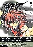 ツバサ 豪華版(14) (Shonen magazine comics)