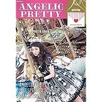 Angelic Pretty 表紙画像