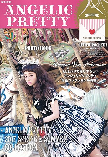 Angelic Pretty 2017 ‐ IN PARIS PHOTO BOOK 大きい表紙画像
