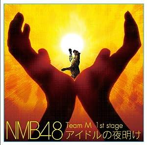 Nmb48 - Nmb48 - Team M 1St Stage Idol No Yoake [Japan CD] YRCS-95014