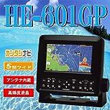 HONDEX(ホンデックス) 5型ワイドカラー液晶プロッター魚探 HE-601GP