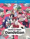 城下町のダンデライオンのアニメ画像