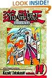 Yu-Gi-Oh! Duelist, Vol. 14