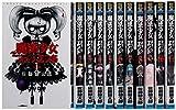 魔法少女・オブ・ジ・エンド コミック 1-11巻セット (少年チャンピオン・コミックス)