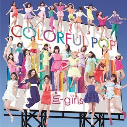 COLORFUL POP (ALBUM+DVD) (初回生産限定盤)をAmazonでチェック!
