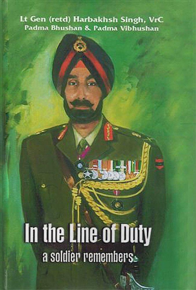 pakistan army green book pdf