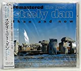 THEN & NOW -Remastered BEST OF STEELY DAN