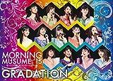 モーニング娘。'15 コンサートツアー春~ GRADATION ~ [DVD]