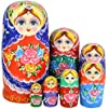 NuoYa001 New Set of 7pc Nesting Dolls…