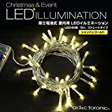 【全4色】 室内用 LED イルミネーション ライト 40球 ストレートタイプ 電池式 『AD&C TORONIC』 (シャンパンゴールド)