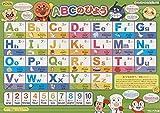 ABCのひょう [アンパンマンとおぼえよう!おふろポスター/8] ([レジャー])