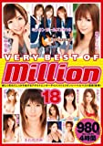 VERY BEST OF million 18 [DVD]
