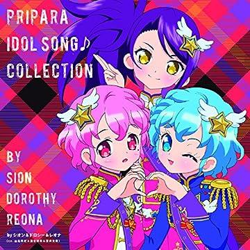 プリパラ アイドルソング♪コレクション byシオン&ドロシー&レオナ