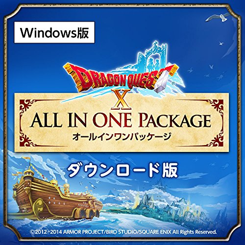 Dragon Quest X all-in-one package [Download]
