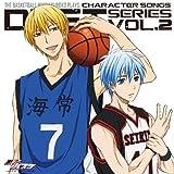 TVアニメ 黒子のバスケ キャラクターソング DUET SERIES Vol.2