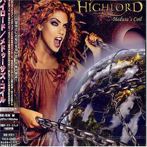 Medusa's Coil by Highlord (2004-04-21)