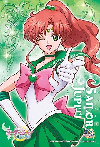 150ピース ジグソーパズル 美少女戦士セーラームーン Crystal セーラージュピター ミニパズル(10x14.7cm)