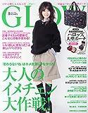 GLOW(グロー) 2015年 4 月号