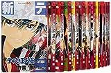 新テニスの王子様 コミック 1-15巻セット (ジャンプコミックス)