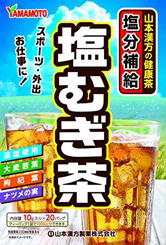 山本漢方製薬 塩むぎ茶