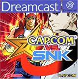 Video Games - Capcom vs SNK
