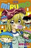 echange, troc Hiromu Shinozuka - Mirumo de Pon, Tome 8 :