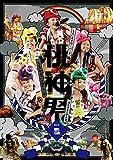 「ももクロ夏のバカ騒ぎ2014 日産スタジアム大会〜桃神祭〜」Day2 LIVE DVD|ももいろクローバーZ