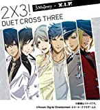 2×3! ~Duet Cross Three!~