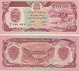 AFGHANISTAN 100 AFGANIS 1991 P 58 UNCIRCULATED PAPER MONEY BANKNOTE
