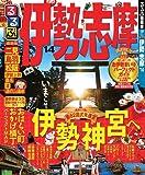 るるぶ伊勢 志摩'14 (国内シリーズ)