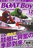 Boat Boy (ボートボーイ) 2008年 12月号 [雑誌]