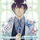 KISS×KISS collections Vol.23 「ヒーリングキス」 朝比奈 誠 (CV:置鮎 龍太郎)出演声優情報