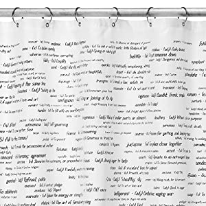 Top 500 SAT Words Shower Curtain