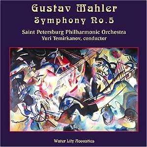 Gustav Mahler: Symphony No. 5 [Hybrid SACD]