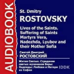 Lives of the Saints: Suffering of Saints Martyrs Vera, Nadezhda, Lyubov and Their Mother Sofia [Russian Edition] | St. Dmitry Rostovsky