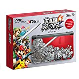 New Nintendo 3DS LL Super Smash Bros. Edition (Japan Import)