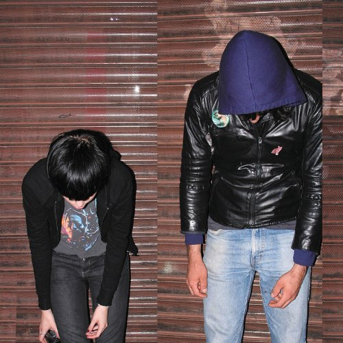 Crystal Castles - Crystal Castles - CD - FLAC - 2008 - PERFECT Download