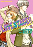 LOVE STAGE!!(6)<LOVE STAGE!!> (あすかコミックスCL-DX)