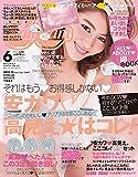 CanCam (キャンキャン) 2015年 6月号 [雑誌]