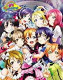 ラブライブ!μ's Go→Go! LoveLive! 2015〜Dream Sensation!〜 Blu-ray Memorial BOX|μ's